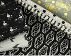 Stoff - Punkte - Blätter - Black and White - Melody + Alexia - Naturweiß