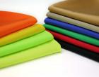 Fashionstoff - Funktionsstoff - Elastisch - Uni - Breite 150cm - Neongelb