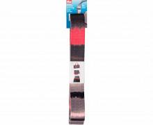 1 Gurtband Für Taschen - 40mm - 3m - Batikmuster - Prym